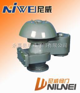 QZF-89全天候防火防爆防火呼吸閥