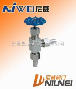 J24H/W角式外螺紋針型閥
