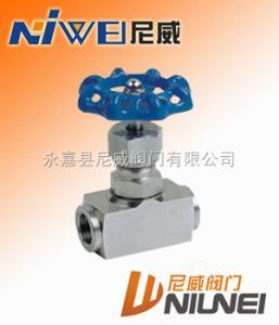 J13W內螺紋針型閥