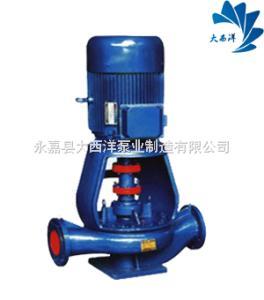 便拆式管道離心泵,上海隔膜泵,QW排污泵,液下排污泵,ZW自吸泵