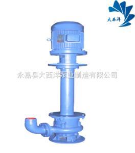 泥漿泵,上海隔膜泵,QW排污泵,液下排污泵,ZW自吸泵