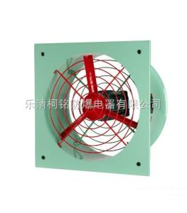 CBF-A系列防爆壁式排风扇(IIB)