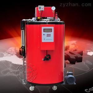 LSS0.05-0.7-Y/Q进口燃烧器配置的50kg燃油/燃气蒸汽锅炉