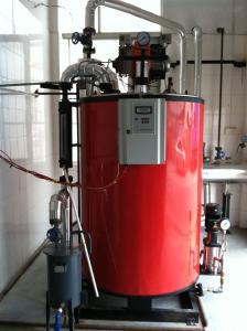 LSS0.5-0.8-Y/Q廠家供應環保型全自動500kg燃油/燃氣蒸汽鍋爐