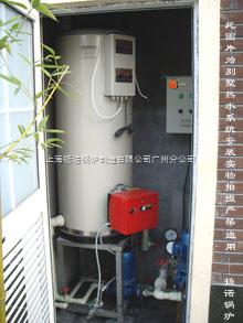 YN-10A工廠集體供熱水專用不銹鋼燃油(氣)熱水鍋爐