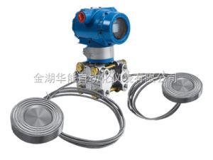 HN1151/3351DP/GP遠傳差壓壓力變送器