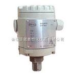 HN-DBS338壓力變送器