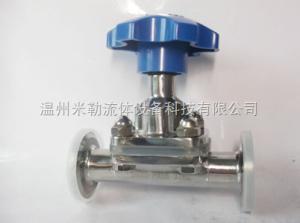 手動隔膜閥,衛生級手動隔膜閥價格,不銹鋼手動隔膜閥廠家