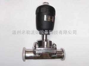 气动隔膜阀,不锈钢气动隔膜阀厂家,卫生级气动隔膜阀价格