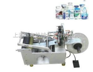 LBY50型半自动圆瓶贴标机,半自动圆瓶贴标机特点
