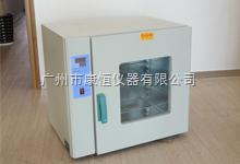 KH-55AS厂家直销KH-55AS电热鼓风干燥箱 康恒仪器中药材烘箱烤箱