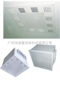 HDR-HU-500/1000/1500/2000高效送風口