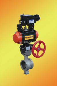 VT2DW33A气动调节V型球阀 气动切断阀 气动V型调节半球阀