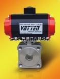 VT2HDF33A德国进口气动薄型球阀 薄型对夹气动球阀 不锈钢薄型球阀