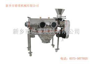 18-65專業生產德重臥式氣流篩