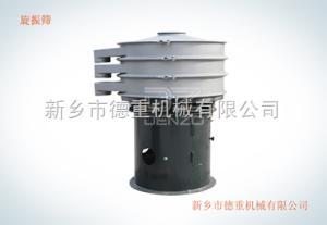 1000德重碳钢防爆电机旋振筛振动筛