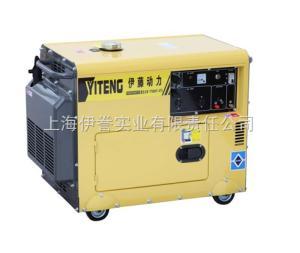 YT6800T全自動靜音柴油發電機|5KW家用柴油發電機