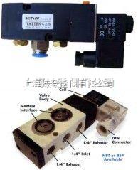 VTC2/5兩位五通電磁閥 2/3單電控電磁閥 不銹鋼電磁閥 常閉型電磁閥