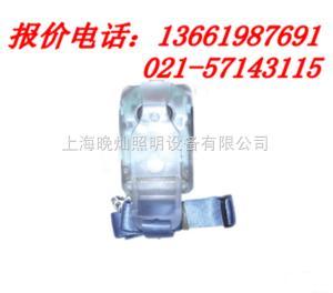 RHJ60ARHJ60A消防员呼救器,信号灯/方位灯价格,上海直销