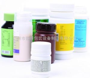 药用塑料瓶自动贴纸机、玻璃透明药瓶贴标机、医药瓶、口服液瓶标签贴瓶机、