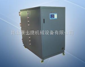 KSJ盐水低温反应釜冷水机