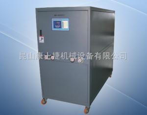 KSJ乙二醇低温反应釜冷水机