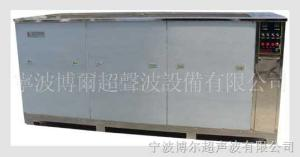 PRW广东超声波清洗机,深圳清洗机,广东洗净设备