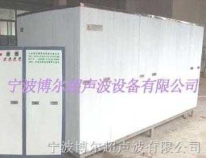 武汉超声波清洗机,武汉超声波设备,清洗设备