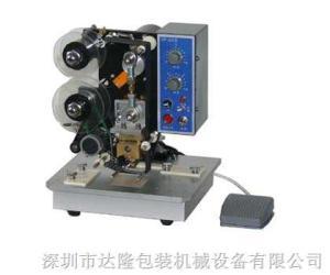 DMJ-B電動色帶打碼機