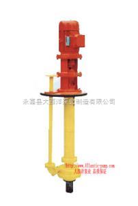 50FY-16Afy液下泵,上海隔膜泵,QW排污泵,液下排污泵,ZW自吸泵