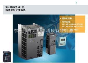 西門子G120變頻器西門子G120變頻器
