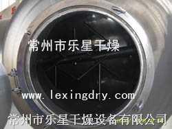 乐星干燥设备--VI系列强制搅拌混合机