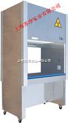 BHC-1300IIA/B2供应上海苏净BHC-1300IIA/B2二级生物安全柜