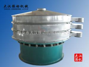 DH-1800供應DH-1800粉末振動篩粉機,大漢粉末專用篩,振動篩粉機