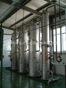 SJN三效濃縮器;三效濃縮器廠家;三效濃縮器報價