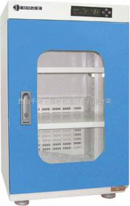 MG93德洋MG93工業干燥柜電子防潮柜工業防潮箱氮氣柜