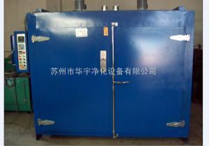 841热风循环烘箱A