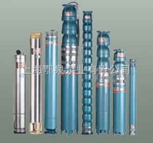 QJ2580-60QJ深井泵