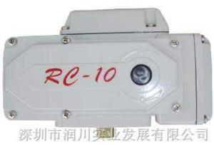 RC-10閥門電動執行器