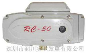 RC-50閥門電動執行器