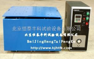 HT-ATL定頻四度空間振動試驗機