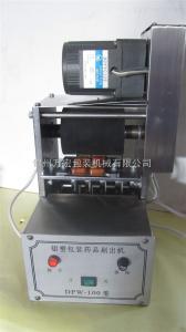 DPW-100型药品铝塑泡罩废药板剔粒机