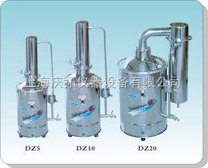 DZ系列不銹鋼電熱蒸餾水器(普通型)
