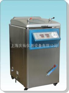 YM系列Z型立式压力蒸汽灭菌器(智能控制型)