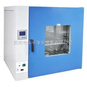 電熱恒溫鼓風干燥箱 高溫烘箱 生物行業 YHG-9070Y