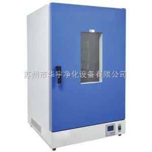 液晶顯示電熱恒溫鼓風干燥箱 工業烘箱 YHG-9040A