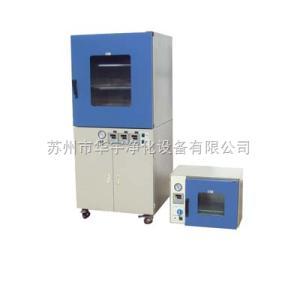 电热真空干燥箱 真空箱 真空烘箱 脱泡箱 YZF-6020