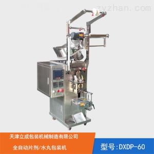 DXDP-60片劑,顆粒,全自動動包裝機