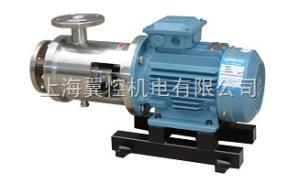 管线式乳化泵 管线式乳化泵厂家 管线式乳化泵咨询
