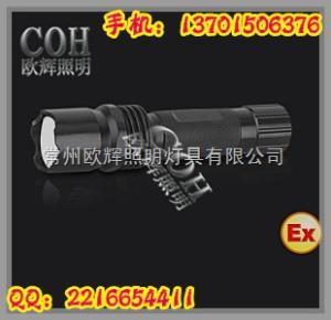 JW7300 LED防爆手電 廠家JW7300 LED防爆手電 廠家